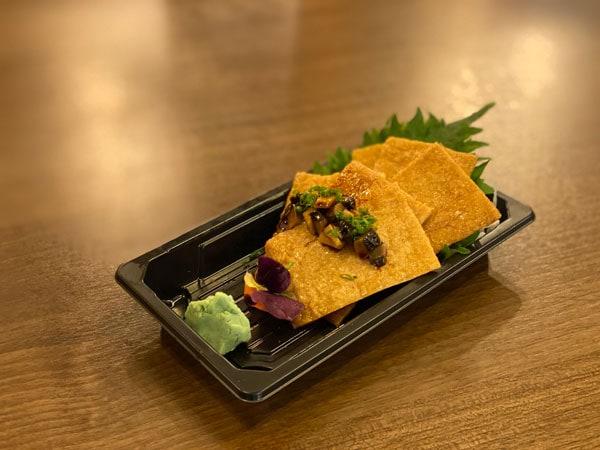 Tofu pocket sashimi