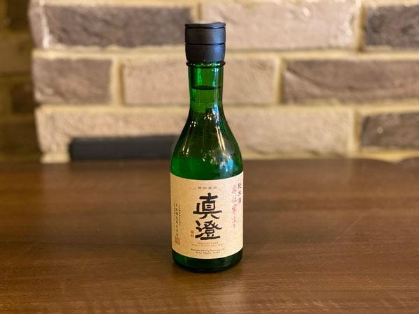 okuden sake