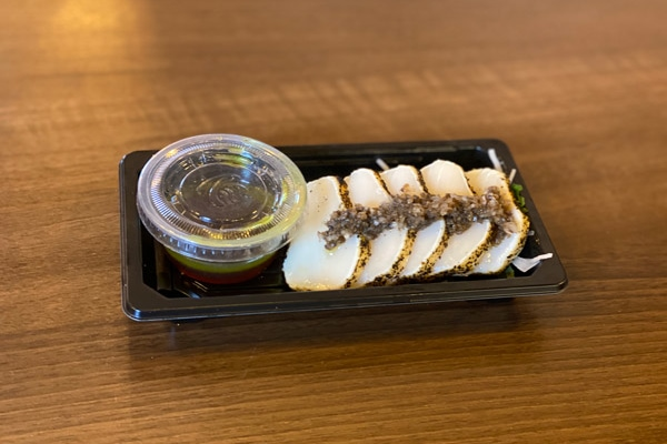 seared butterfish sashimi