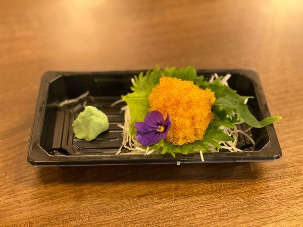 yuzu tobiko sashimi