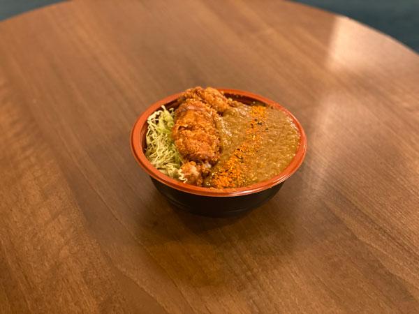 chicken katsu curry in a bowl